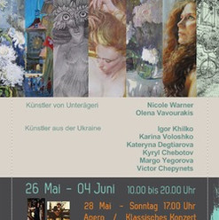 Music for events - Vernissage 1