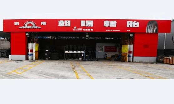 Lok Ma Chau Tyre Shop