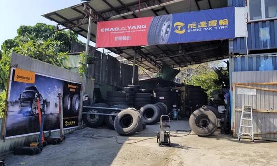 Tin Shui Wai Tyre Shop
