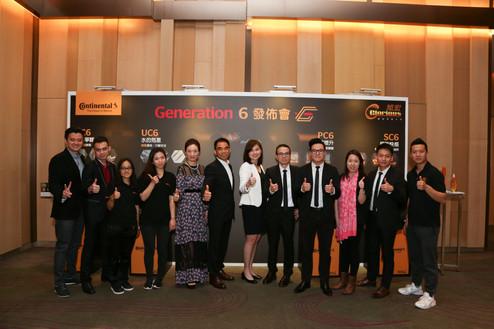 Generation 6 發佈會