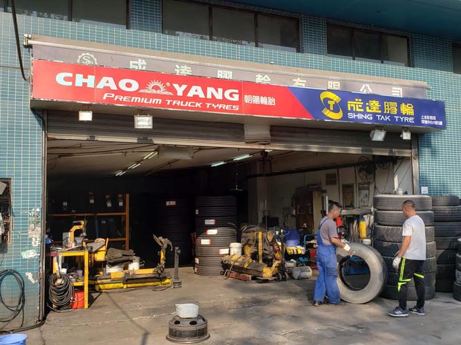 Sheung Shui Tyre Shop