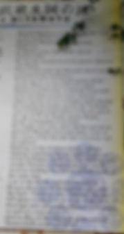 texte anglais 1_edited.jpg