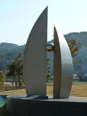 mémorial victime Hiroshima à Ōhara-Cho