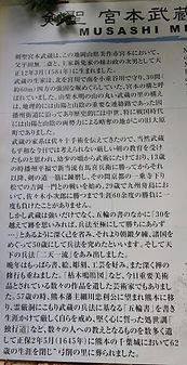 texte japonais 1_edited.jpg