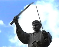 Statue Miyamoto Musashi à Ōhara