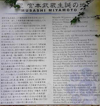 texte anglais japonais_edited.jpg