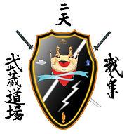 Blason de l'Ecole Hyoho Niten ichi ryu de Gleizé