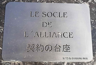 Socle de l'Alliance  Porte des Pierres Dorées