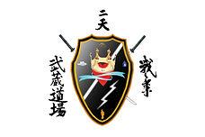 Blason école Miyamoto Musashi de Gleizé