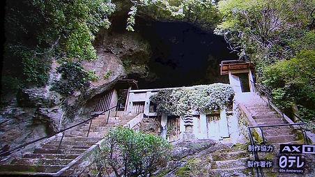 grotte Reigendo - Miyamoto Musashi