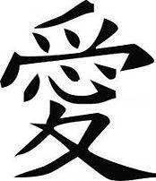 Symbole chinois Amour