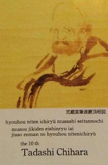 Senseî Tadashi Chihara 10°