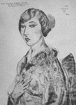 Kikou Yamata