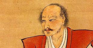Myamoto Musashi Kenseî