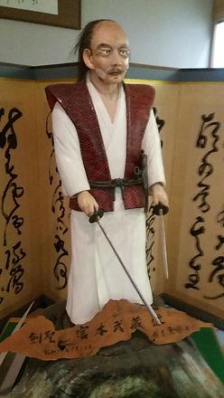 Miyamoto Musashi musée Miyamoto Musashi à Ōhara-Cho