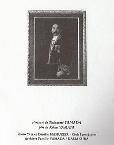 Tadazumi YAMADA.JPG