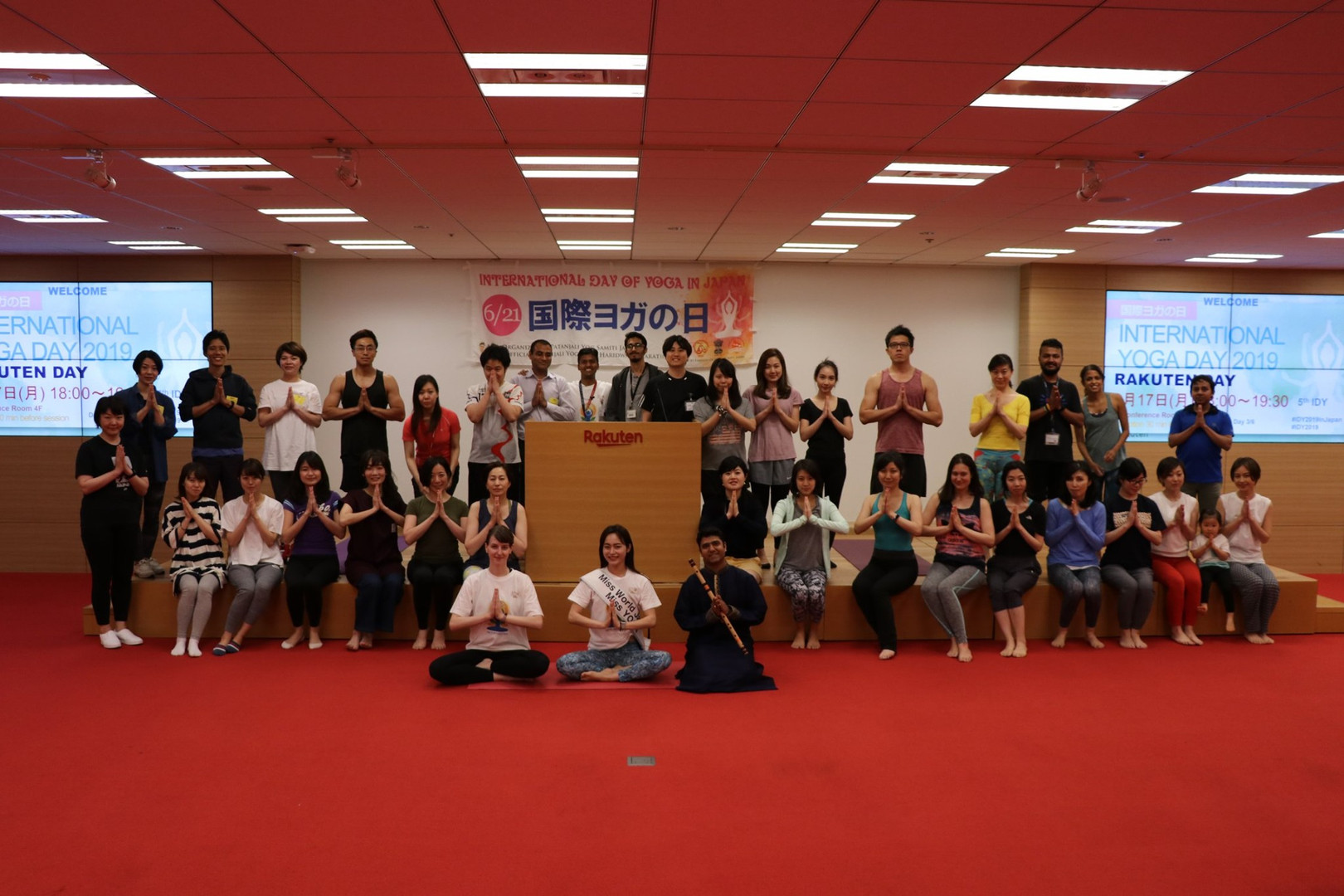 IDY 2019 at Rakuten Crimson House