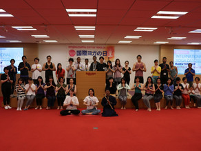 Website Renewal of Patanjali Japan Foundation - Press Release