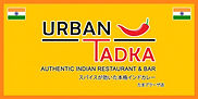 UrbanTadka.jpg