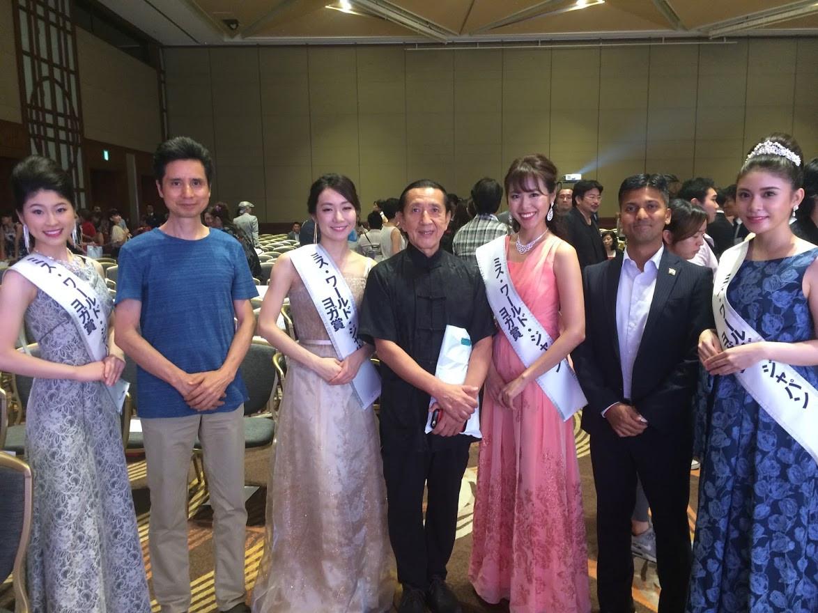 Miss World Japan Final