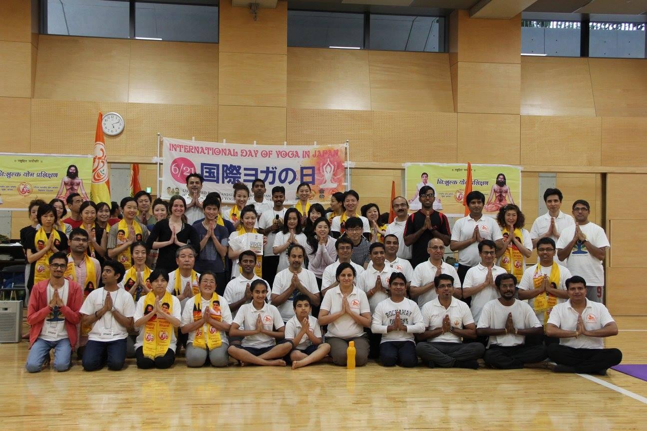 IDY 2017 Musashino University