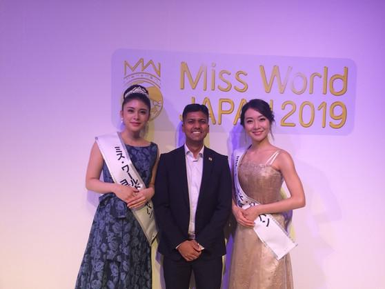 Miss Yoga Japan 2019
