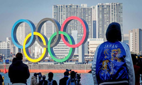 Live: Olympics 2021 in Tokyo - Japan Schedule, List of participants, Venues & Events