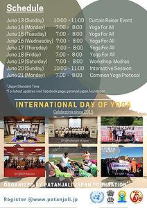 Yoga For Unity 2021 Japan