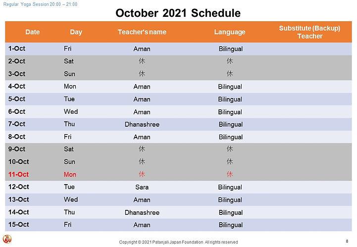 Oct2021YogaSchedule.JPG