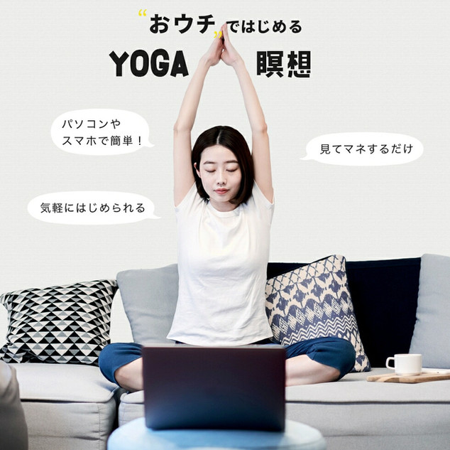 Morning Online Yoga