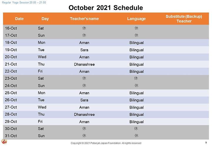 Oct2021YogaSchedule-I.JPG