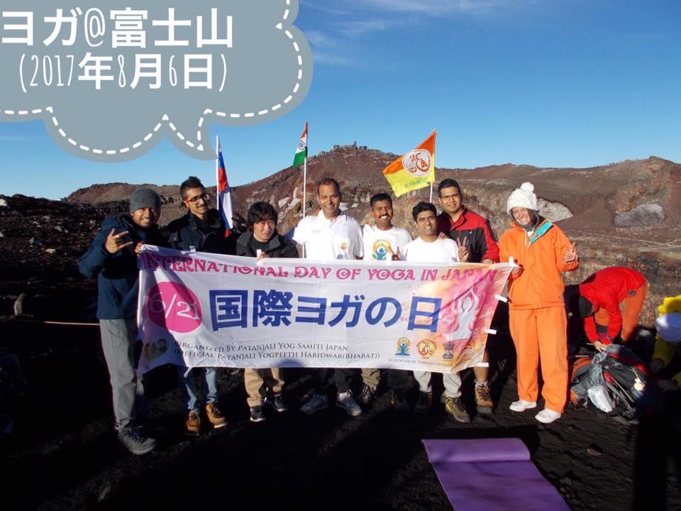 IDY at Mount Fuji