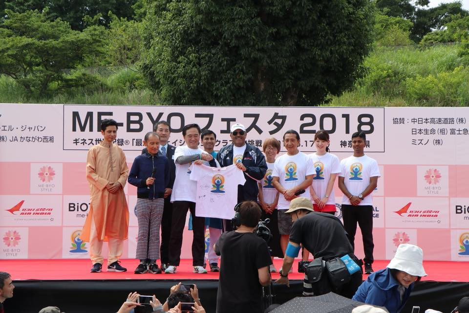 IDY 2017 at Mibyo