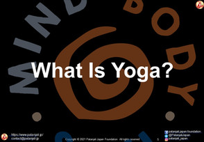 What is Yoga - 1