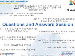 Yoga as Life Style (日常のヨガ) 2020年7月 - 質問と答えの日本語訳
