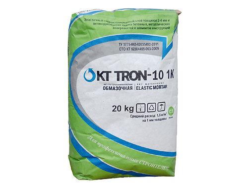 КТтрон-10 1К (однокомпонентная эластичная гидроизоляция)