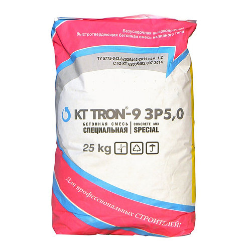 КТтрон-9 ЗР5,0