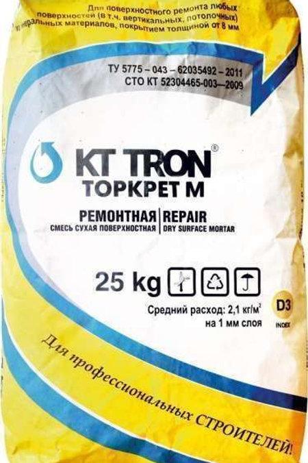КТтрон-торкрет М