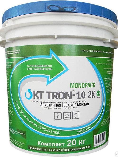 КТтрон-10 2К MONOPACK