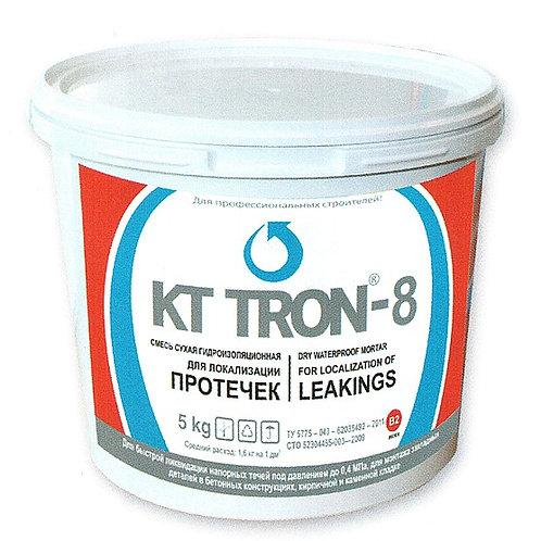 КТтрон-8 (водяная пробка)