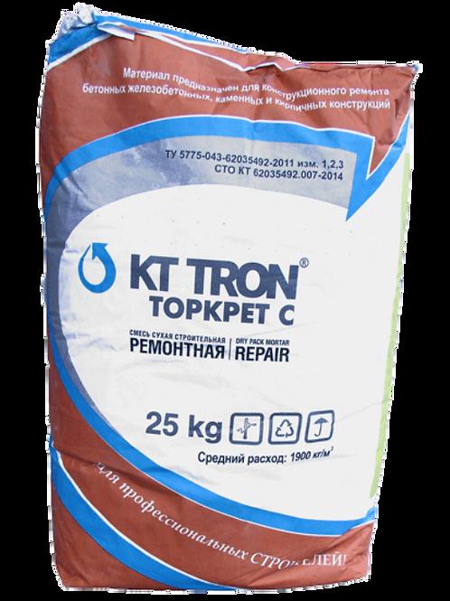 КТтрон-торкрет С