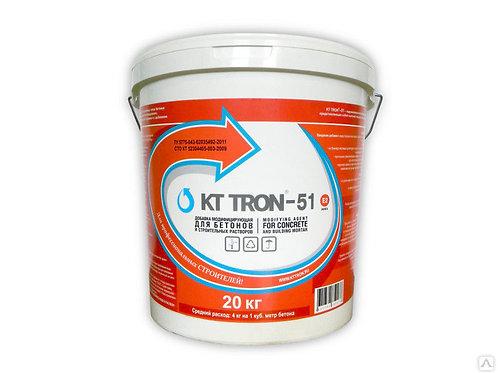 КТтрон-51 (гидроизоляционная добавка в бетон)