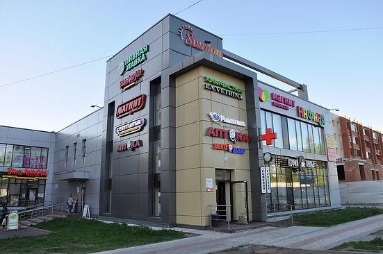 Административное здание (1).jpg