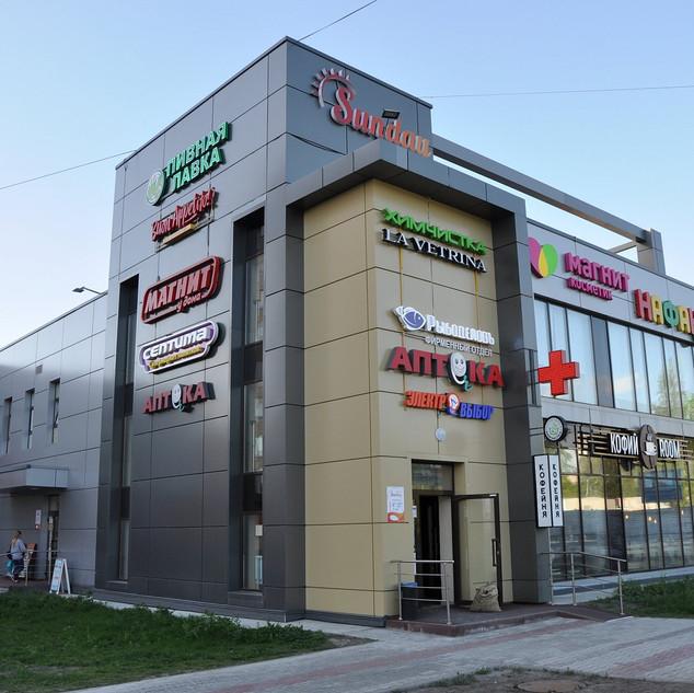 Общественное здание торгового назначения
