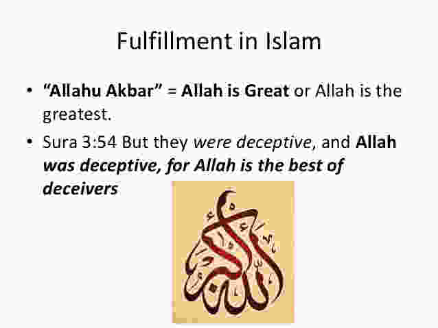 Allah is the best of deceivers