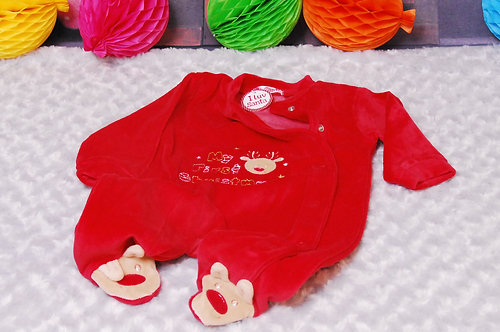 Babies First Christmas Sleepsuit From: