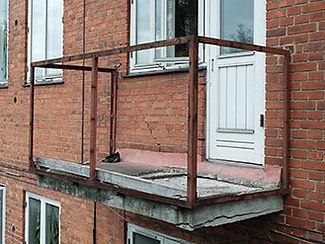 Defekt altan - nedbrudt beton