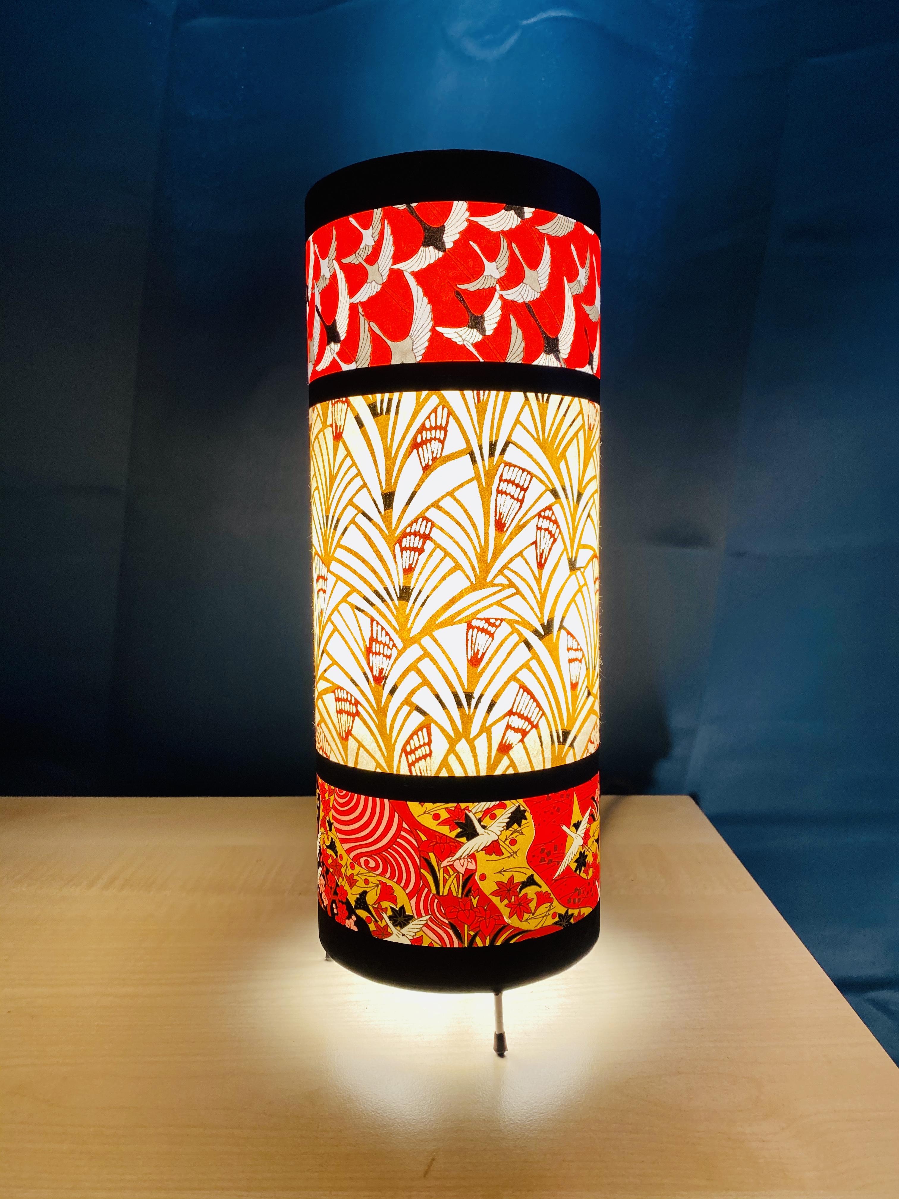 lampe ronde japonaise