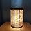 Thumbnail: Moyenne lampe ronde