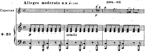 Zhelobinsky_ViolinConcert.png